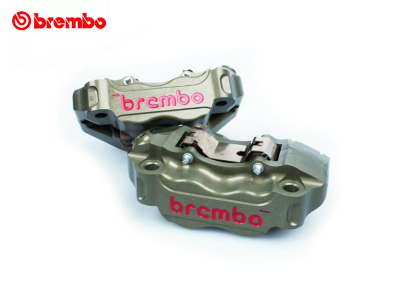 BREMBO HPK BILLET RADIAL CALIPER